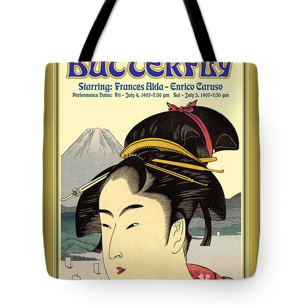 Madame Butterfly Tote Bag by Gary Grayson