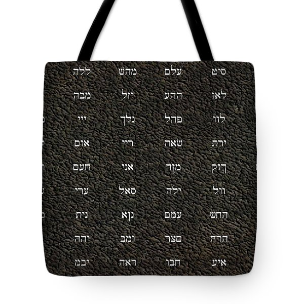 72 Names Of God Tote Bag by James Barnes