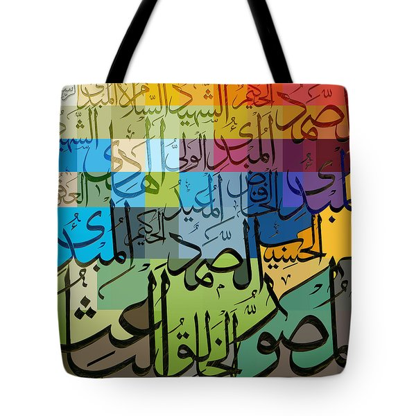 99 Names Of Allah Tote Bag by Corporate Art Task Force