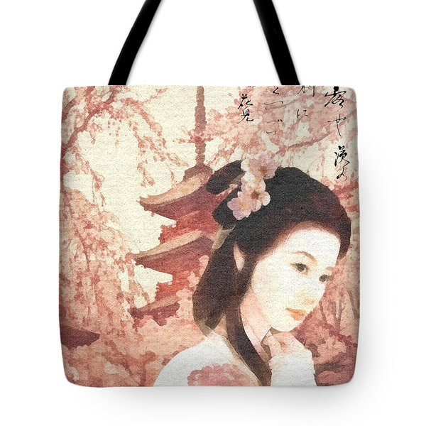 Asian Rose Tote Bag by Mo T