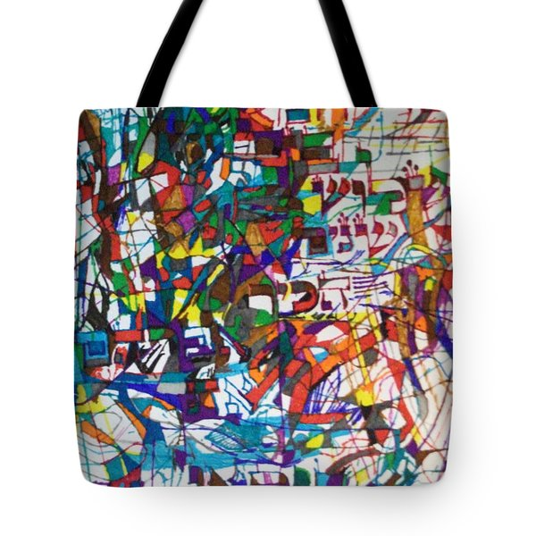 at the age of three years Avraham Avinu recognized his Creator Tote Bag by David Baruch Wolk