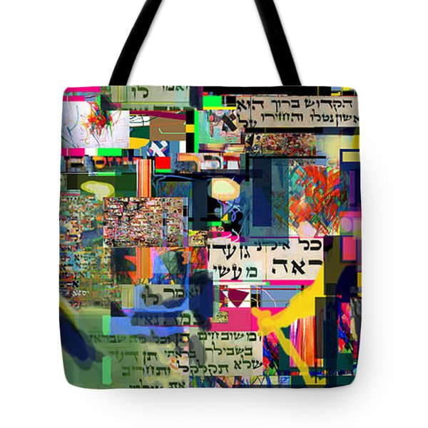 atomic bomb of purity 2c Tote Bag by David Baruch Wolk