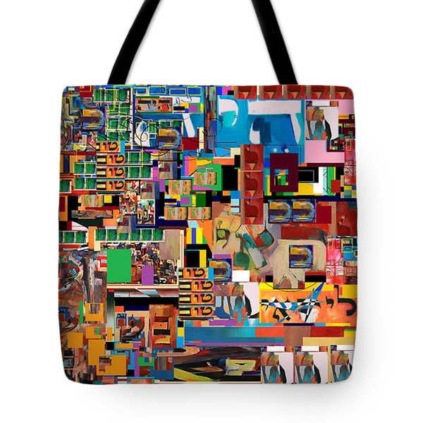be a good friend to those who fear Hashem 9 Tote Bag by David Baruch Wolk