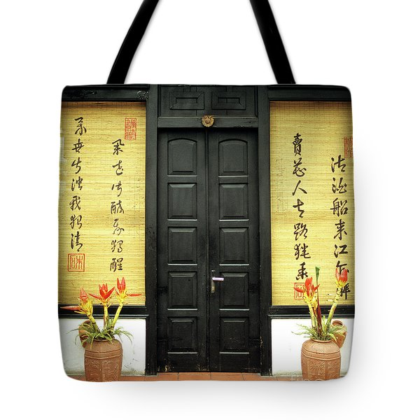 Black Doors Tote Bag by Rick Piper Photography