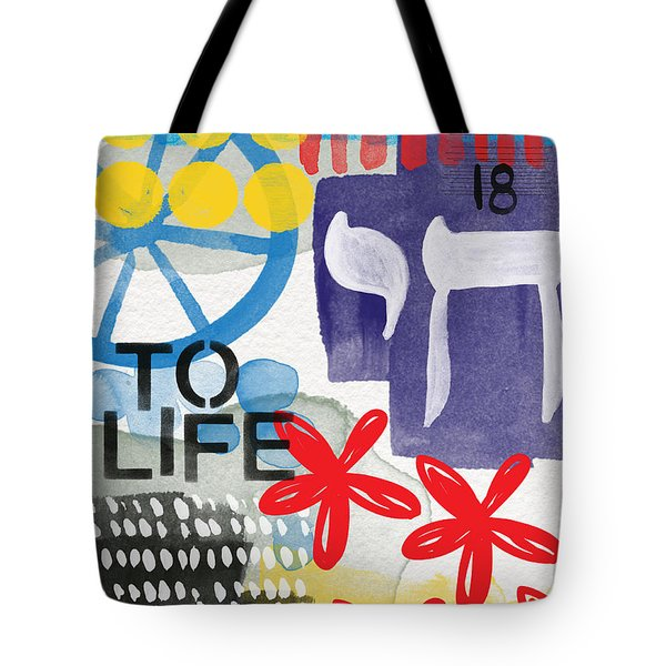 Carousel #5 - Contemporary Abstract Art Tote Bag by Linda Woods