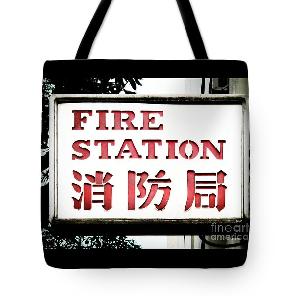Fire Station Sign Tote Bag by Ethna Gillespie