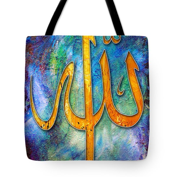 Islamic Caligraphy 001 Tote Bag by Catf