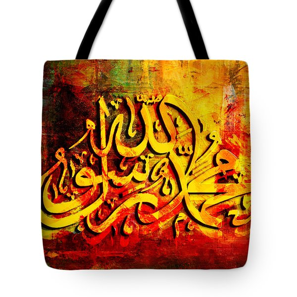 Islamic Calligraphy 009 Tote Bag by Catf