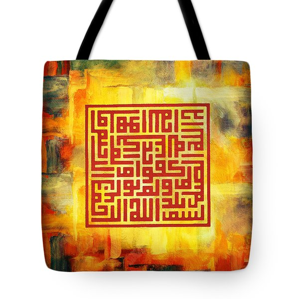 Islamic Calligraphy 016 Tote Bag by Catf