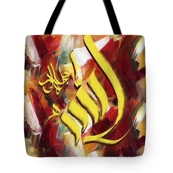 Islamic calligraphy 026 Tote Bag by Catf