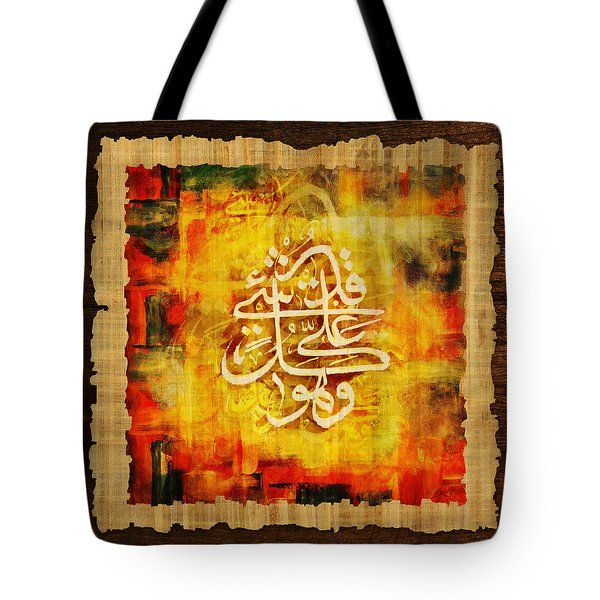 Islamic Calligraphy 030 Tote Bag by Catf