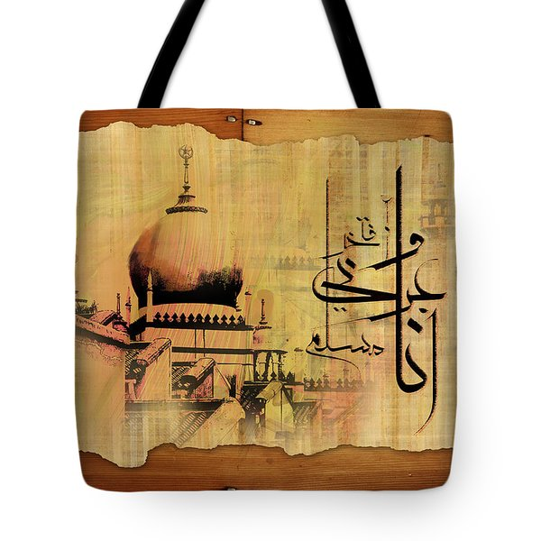 Islamic Calligraphy 033 Tote Bag by Catf