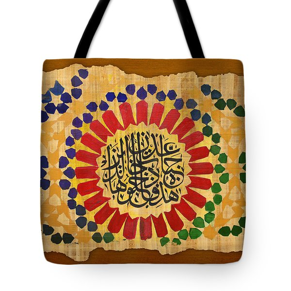 Islamic Calligraphy 036 Tote Bag by Catf