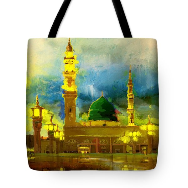 Islamic Painting 002 Tote Bag by Corporate Art Task Force