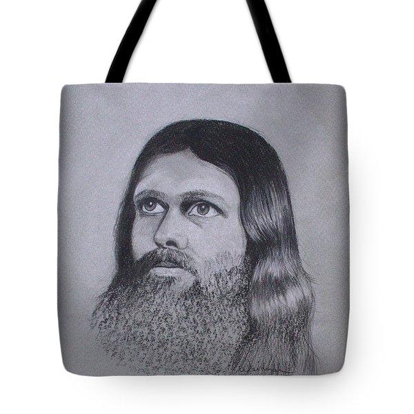 Jesus Looking To Heaven Tote Bag by Kathy Weidner