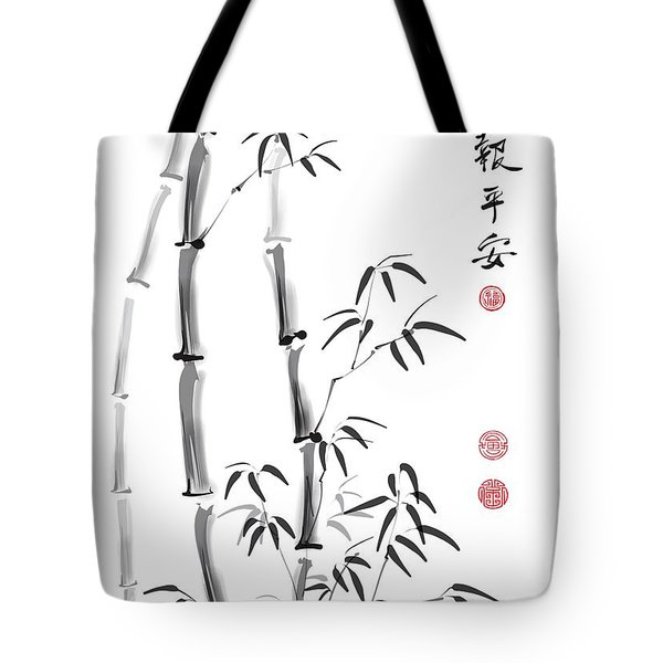 Tote Bag featuring the digital art Me. You. And Bamboo. by Stanley Mathis