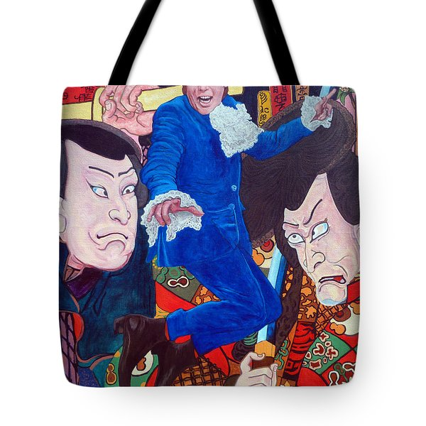 Mojo Baby Tote Bag by Tom Roderick