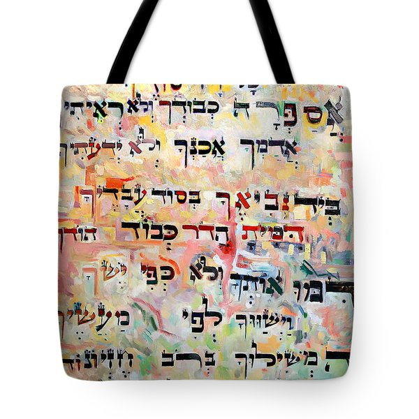 My Soul Yearns Tote Bag by David Baruch Wolk