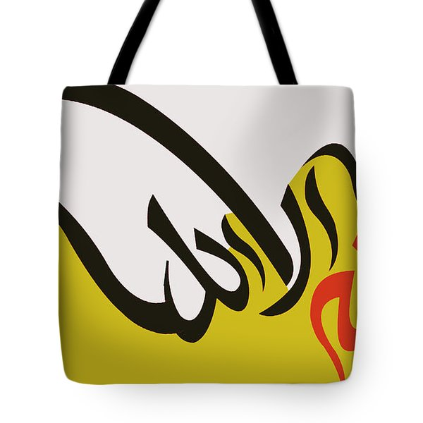 New Calligraphy 17c Tote Bag by Corporate Art Task Force