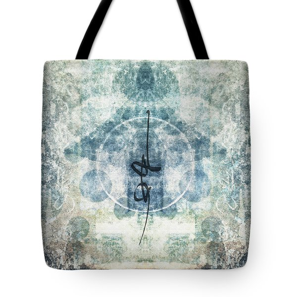 Prayer Flag 13 Tote Bag by Carol Leigh
