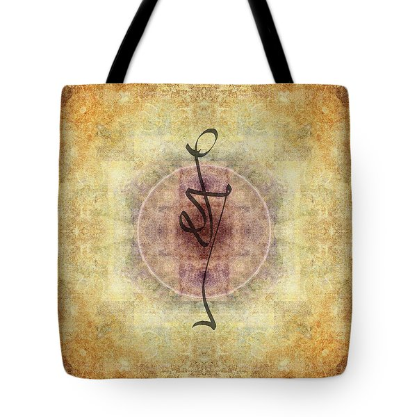 Prayer Flag 38 Tote Bag by Carol Leigh