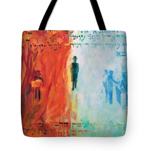 Rebbe Yehuda Ben Ilyai Said Tote Bag by David Baruch Wolk