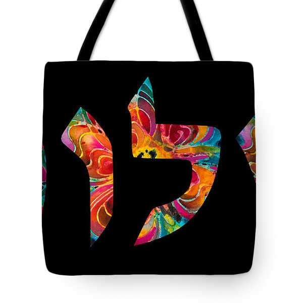 Shalom 13 - Jewish Hebrew Peace Letters Tote Bag by Sharon Cummings