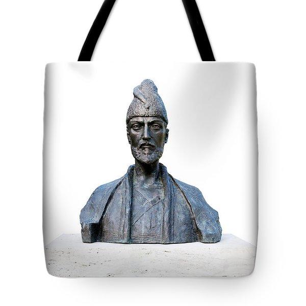 Shota Rustaveli Tote Bag by Fabrizio Troiani