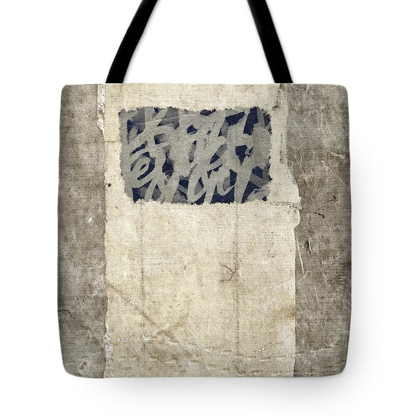 Soft Indigo Tote Bag by Carol Leigh