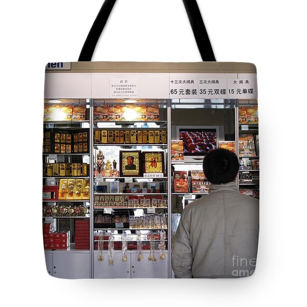 Spend A Penny Tote Bag by Ethna Gillespie