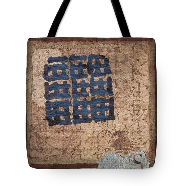 Star Chart Faded Tote Bag by Carol Leigh