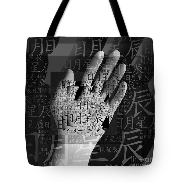 The Day Before Yesterday Tote Bag by Fei A