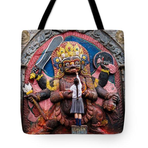 The Hindu God Shiva Tote Bag by Nila Newsom