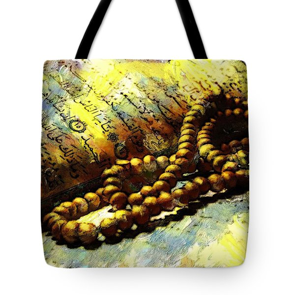The Holy Quran Tote Bag by Catf