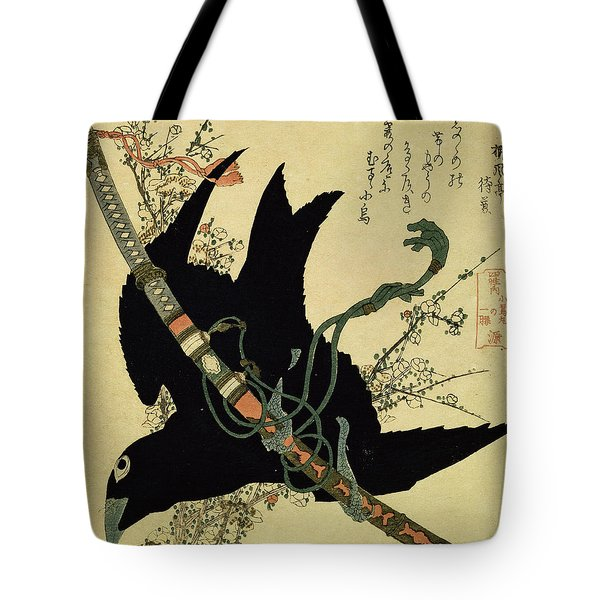 The Little Raven With The Minamoto Clan Sword Tote Bag by Katsushika Hokusai