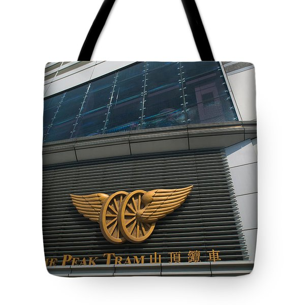 The Peak Tram Terminus Building Sign Tote Bag by Panoramic Images