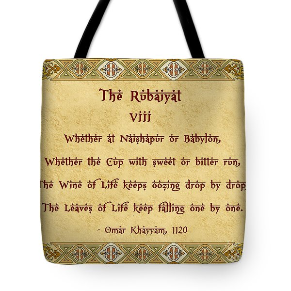 The Rubaiyat Viii Omar Khayyam Tote Bag by Olga Hamilton