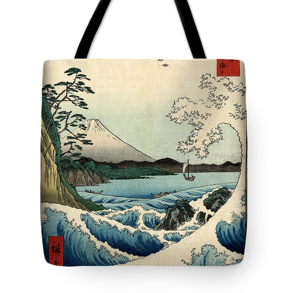 The Sea At Satta In Suruga Province Tote Bag by Georgia Fowler