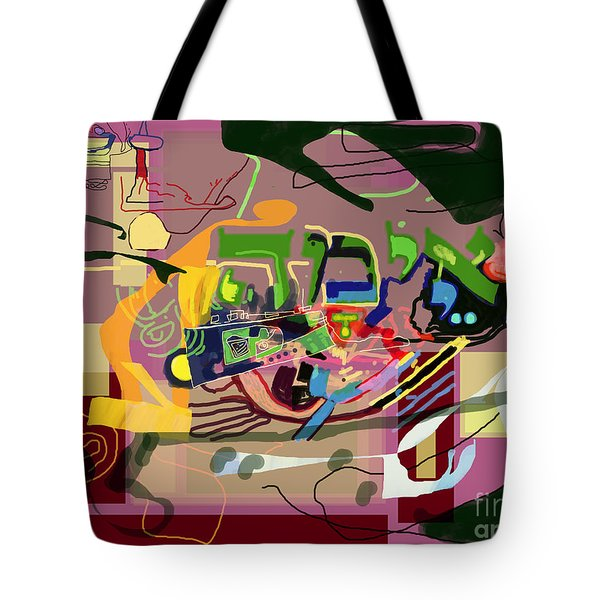 the Torah is aquired with awe 3 Tote Bag by David Baruch Wolk