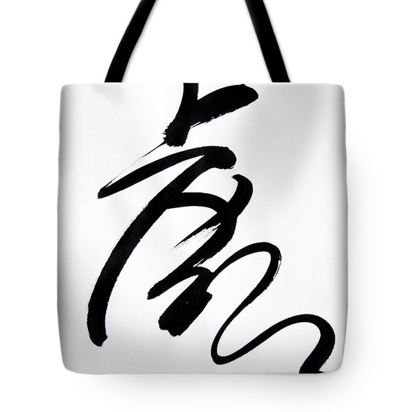 Tiger Calligraphy Tote Bag by Oiyee  At Oystudio