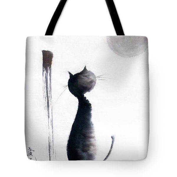 Tomorrow Will Be A Better Day Tote Bag by Oiyee  At Oystudio