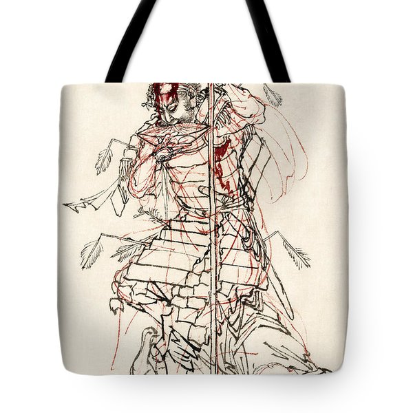 WOUNDED SAMURAI DRINKING SAKE c. 1870 Tote Bag by Daniel Hagerman