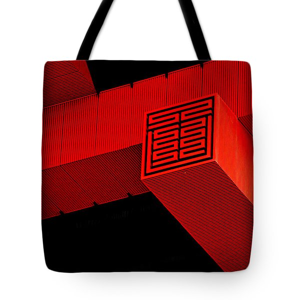 Gugong - Forbidden City Red - Chinese Pavilion Shanghai Tote Bag by Christine Till
