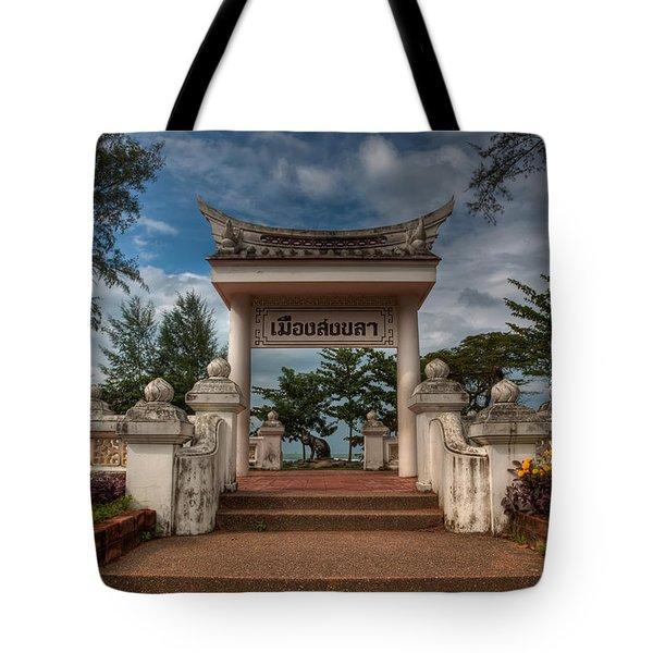 Samila Garden Tote Bag by Adrian Evans