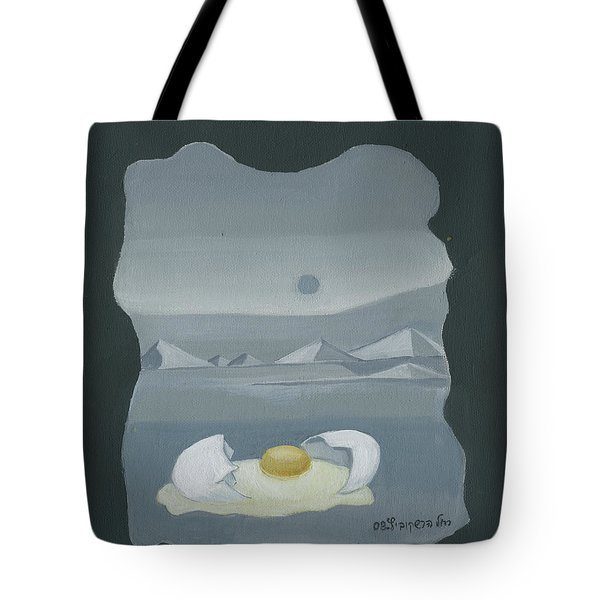 Sunny Side Up Breakfast Yellow White Egg With Broken Shell In Surrealistic Desert Landscape Fantasy Tote Bag by Rachel Hershkovitz