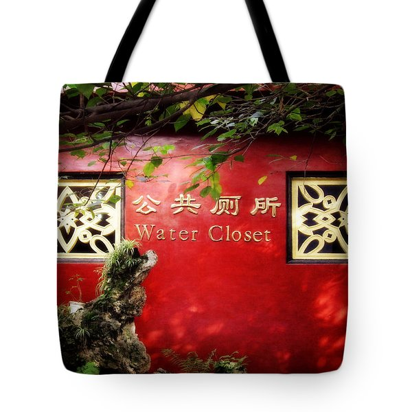 The Nicest Wc You Will Ever See Tote Bag by Joan Carroll