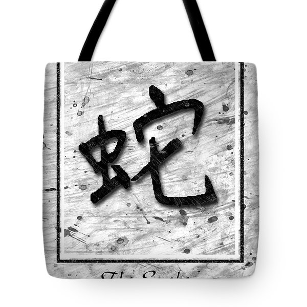 The Snake Tote Bag by Mauro Celotti