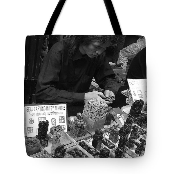 Beijing City 11 Tote Bag by Xueling Zou