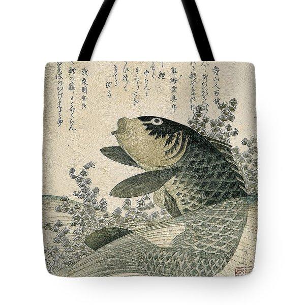 Carp Among Pond Plants Tote Bag by Ryuryukyo Shinsai