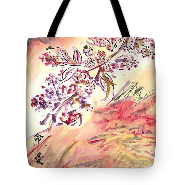 Cherry Blossoms Tote Bag by Monica Mitchell